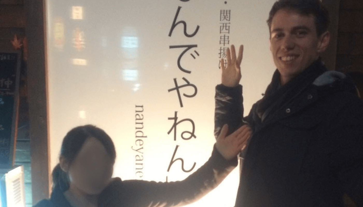 Being tall in Japan