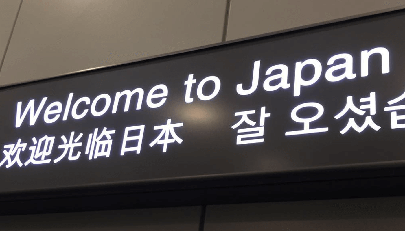 My struggles while moving to Japan